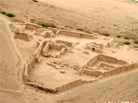 Conjunto Arqueológico Oquendo