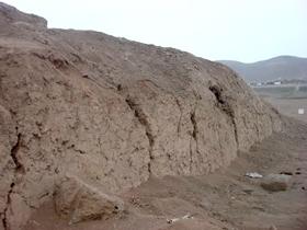 Complejo arqueológico de Chivateros