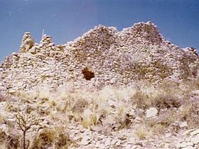 Complejo Arqueológico de Ancashmarca