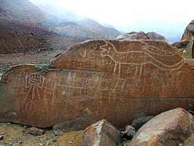 Petroglifos de Queneto
