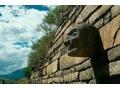 Complejo Arqueológico Chavin de Huántar