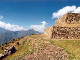 Complejo Arqueológico de Curamba