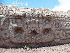 Complejo Arqueológico de Kuntur Wasi