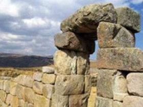 Complejo Arqueológico Uchkus Incañam