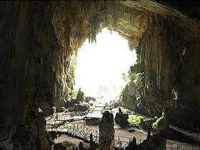 Cuevas de Lauricocha