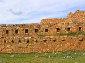 Sitio Arqueológico Wiracochapampa