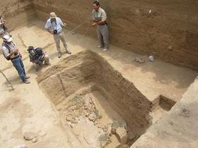 Complejo Arqueológico de Sicán