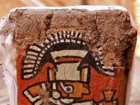 Murales de Úcupe