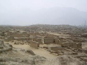 Sitio Arqueológico Cajamarquilla
