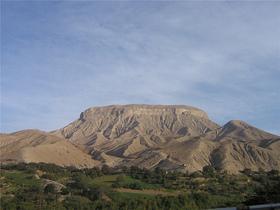 Sitio Arqueológico Cerro Baúl