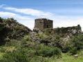Conjunto Arqueológico Goñicutac