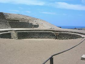 Zona Arqueológica Monumental de Bandurria