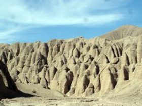 Petroglifos de Mirave Ilabaya