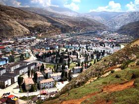 Ciudad de La Oroya