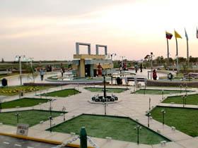 Distrito Independencia