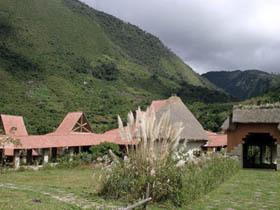 Museo Comunitario Leymebamba (Centro Mallqui)