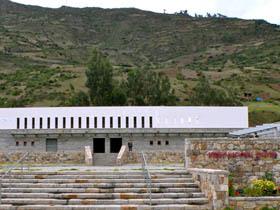 Museo Nacional Chavín (Ministerio de Cultura)