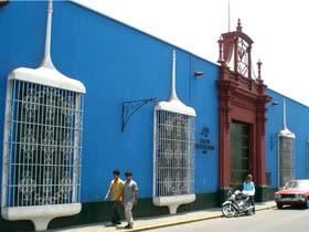 Museo de Arqueología y Antropología de La Universidad Nacional de Trujillo (Universidad Nacional de Trujillo)