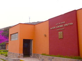Museo de Sitio  Arturo Jiménez Borja (Ministerio de Cultura)