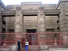 Museo Nacional de La Cultura Peruana (Ministerio de Cultura)