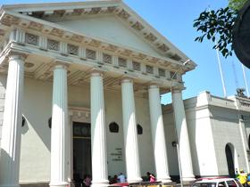 Museo de La Inquisición y del Congreso (Congreso de La República)