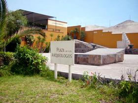 Museo de Sitio  Alejandro Miro Quesada Garland (Patronato del Museo de Sitio)