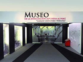 Museo de La Inmigración Japonesa (Asociación Peruano Japonesa)