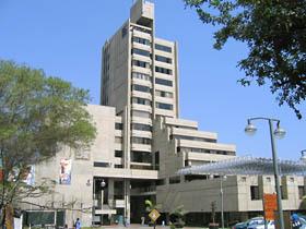 Museo de Historia Natural de La Universidad Particular Ricardo Palma (Universidad Ricardo Palma)