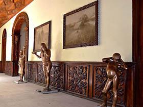 Museo Amazónico (Ministerio de Cultura)