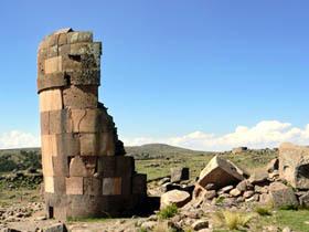Museo de Sitio del Complejo Arqueológico de Sillustani (Gobierno Regional de Puno)