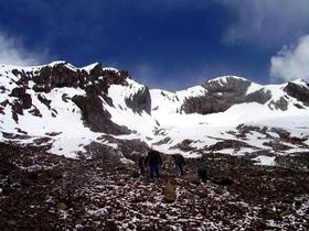 Nevado Huamanrazu