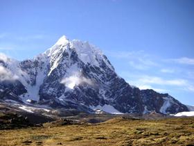 Nevados Allin Cápac, Huayna Cápac y Chichi Cápac