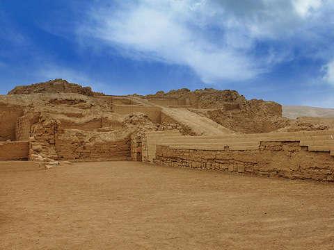 Sacred Citadel of Pachacamac