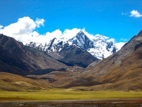 Huaraz de Lujo: Aloj. 3 Estrellas, Nevados y Baños Termales