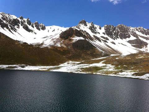 2d/1n Trekking a la Laguna Quimacocha - Cordillera Venturosa