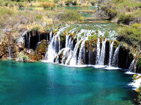 Circuito Turístico Reserva Paisajística Nor Yauyos Cochas