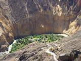 Foto de 3d/2n Trekking Buscando el Oasis Perdido (Habitación Básica)