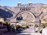 Foto de Arequipa & Cañón del Colca & Ruta del Sillar