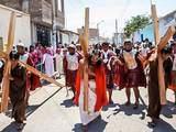 Foto de Semana Santa - Chiclayo Ciudad de la Amistad 4d/3n