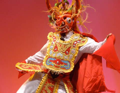 Peruvian Dances Show in Brisas del Titicaca