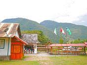 Trapichería, El Wharapo en Descubriendo la Ruta del Café - 3d/2n
