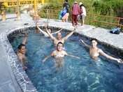 Thermal baths of Putina