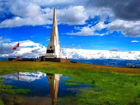 Full Day - Wari - Quinua - Pampa de Ayacucho