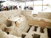 Foto de Ruta de la Arqueología, Historia y Cultura Ayacuchana