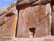 Aramu wall