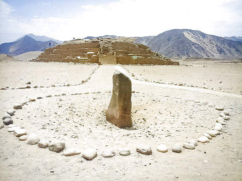 Majestic Caral Tourist Circuit