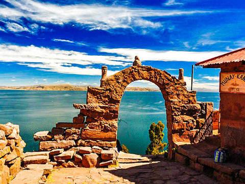 Fiestas Patrias 2019 - 2d / 1n on Lake Titicaca