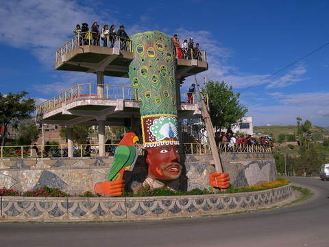 Archaeological Tour - Huancayo (Full Day)