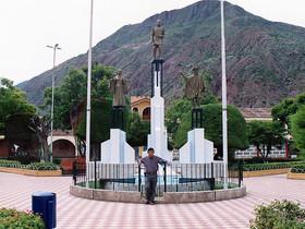 Provincia Cangallo