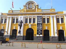 Casa de la Literatura Peruana